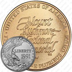 5 долларов 1991, гора Рашмор