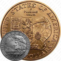 5 долларов 1992, Колумб