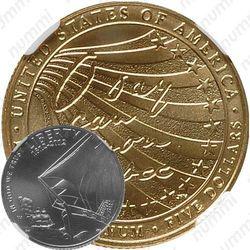 5 долларов 2012, Гимн США