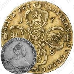 5 рублей 1758, BS