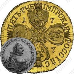 5 рублей 1777, СПБ, Новодел
