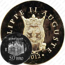 50 евро 2012, Филипп II Август