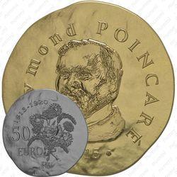 50 евро 2015, Раймон Пуанкаре