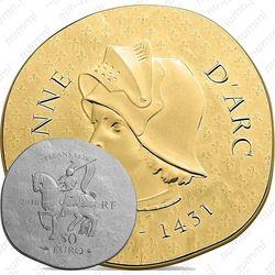 50 евро 2016, Жанна д'Арк