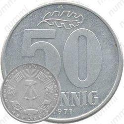 50 пфеннигов 1971, A