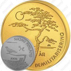 5 евро 2006, Аландские острова