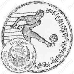 5 фунтов 1992, футбол