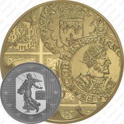 100 евро 2016, сеятельница