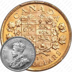 10 долларов 1914