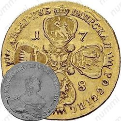 10 рублей 1758, ММД-BS