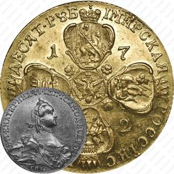 10 рублей 1762, СПБ-TI