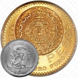 20 песо 1959