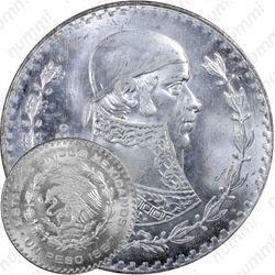 1 песо 1967