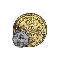 10 рублей 1796, СПБ