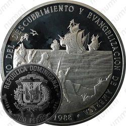 100 песо 1988, открытие Америки
