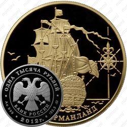 1000 рублей 2012, Ингерманланд