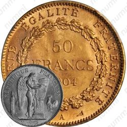 50 франков 1904