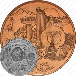 10 евро 2014, Тироль