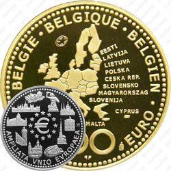 100 евро 2004, расширение ЕС