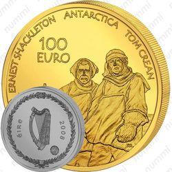 100 евро 2008, полярный год