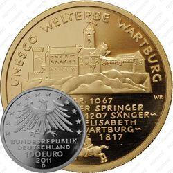 100 евро 2011, замок Вартбург