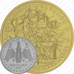 100 евро 2015, долина Верхнего-Среднего Рейна