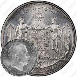 2 кроны 1930, Кристиан X