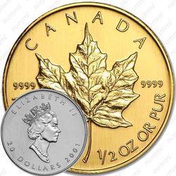 20 долларов 2001, кленовый лист