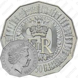50 центов 2006, Елизавета II