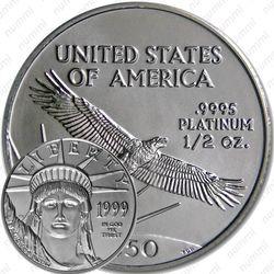 50 долларов 1999, американский орёл