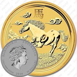 50 долларов 2014, год лошади