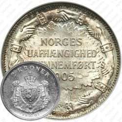 2 кроны 1907, Независимость Норвегии