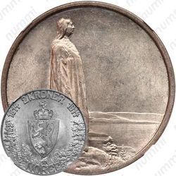 2 кроны 1914, 100 лет Конституции Норвегии