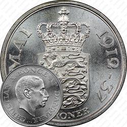 2 кроны 1937, Кристиан X