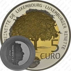 5 евро 2014, Люксембургский ранет