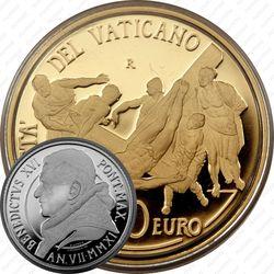 50 евро 2011, фреска «Распятие Святого Петра»