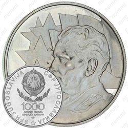 1000 динаров 1981, Иосип Броз Тито