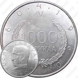 1000 марок 1960, 100 лет финской марке