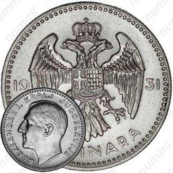 20 динаров 1931