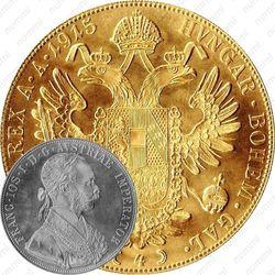 4 дуката 1915