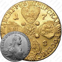10 рублей 1768, СПБ-TI