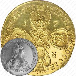 10 рублей 1768, СПБ-TI, Новодел