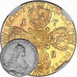 10 рублей 1769, СПБ-TI