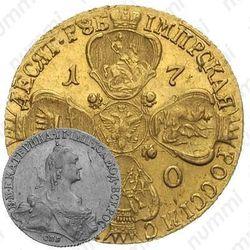 10 рублей 1770, СПБ-TI
