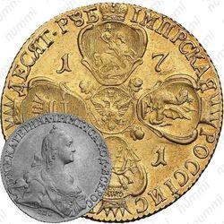 10 рублей 1771, СПБ-TI