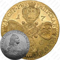 10 рублей 1776, СПБ-TI