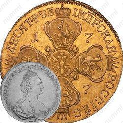 10 рублей 1777, СПБ, Редкие