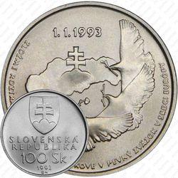 100 крон 1993, Национальная независимость