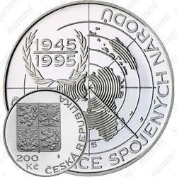 200 крон 1995, 50 лет ООН