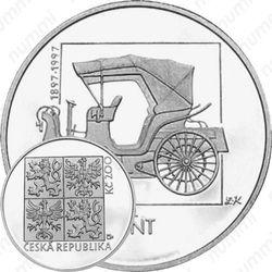 200 крон 1997, автомобиль